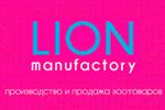Купить LION в интернет магазине