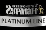 Четвероногий гурман Платинум