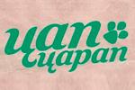 Цап-Царап