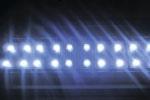 Светильники для морских аквариумов