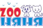 Zoo Няня  для кошачьего туалет
