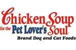 Чикен Супкорм для собак