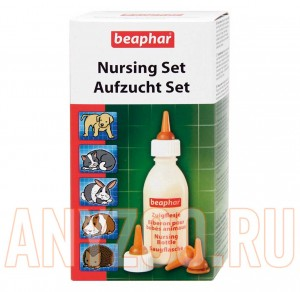 Beaphar Nursing Set,