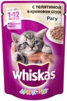 фото Whiskas Пауч для котят Телятина рагу в кремовом соусе
