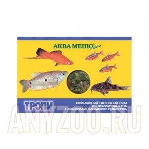 Аква Меню Тропи хлопьевидный корм для декоративных рыб в аквариумах смешанного сообщества