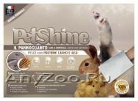 фото PetShine Очищающая варежка-салфетка для грызунов с экстрактом папоротника и протеинами пшеницы и рис