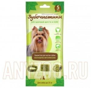 Зубочистики Авокадо с витаминами для здоровья шерсти и кожи собак мелких пород