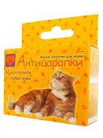 Антицарапки колпачки на когти для кошек 40 шт.