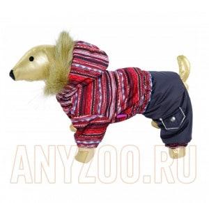 Lion Лион Зимний комбинезон для собак кобель арт.LP002