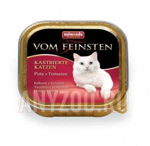 Animonda Vom Feinstein for castrated cats