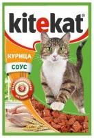 фото KiteKat - Китикет консервы для кошек пауч (курица)