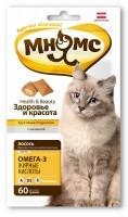 Лакомство Мнямс Хрустящие подушечки с лососем для кошек Здоровье и красота