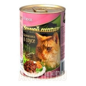 Ночной охотник консервы для кошек ягнёнок в соусе