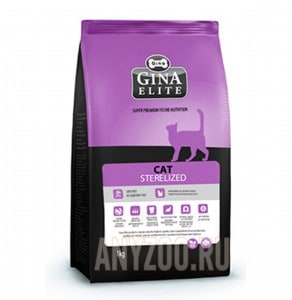 Gina Elite Sterilized Cat