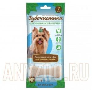 Зубочистики Кальциевые с кальцием для собак мелких пород
