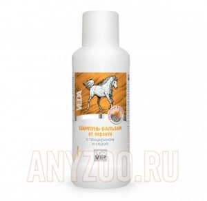 ЗооVip  Шампунь-бальзам для лошадей от перхоти с глицерином и серой