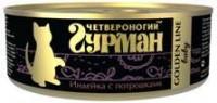 Четвероногий Гурман Голден консервы для котят индейка с потрошками в желе