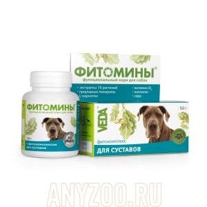 Фитомины с фитокомплексом для суставов собак