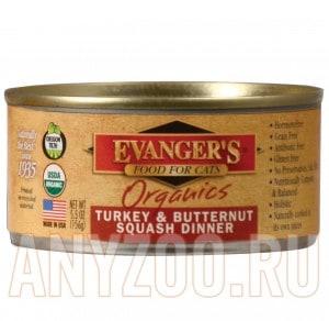 фото Evangers Organics Turkey&Butternut Squash Dinner консервы для кошек Обед с Индейкой и Тыквой