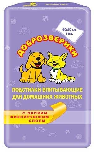 Пеленки Luxsan Premium №10 60x90cm 10шт 3690102