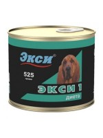 Экси 1 Консервы -диета для стареющих и малоподвижных собак