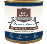 фото Best Dinner Мясные деликатесы для собак Нежная говядина с языком
