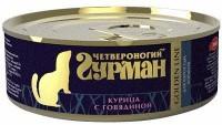 фото Четвероногий гурман консервы для Хорьков Голден Курица с Говядиной в желе 100гр