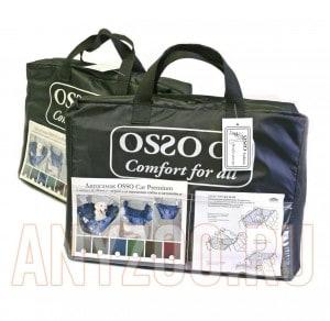 OSSO Car Premium
