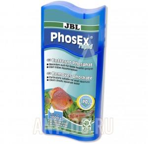 фото JBL PhosEx rapid Жидкий препарат для удаления фосфатов