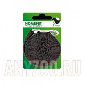 Homepet