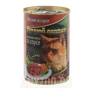 Ночной охотник консервы для кошек мясное ассорти в соусе