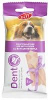 Титбит Dent  002841 ТитБит Жевательный стек со вкусом ягненка для собак средних пород