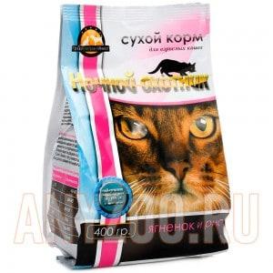 Ночной охотник сухой корм для кошек Ягненок и рис