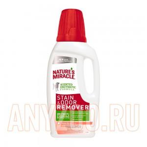 Купить 8in1 NM Универсальный уничтожитель пятен и запахов для собак с ароматом дыни