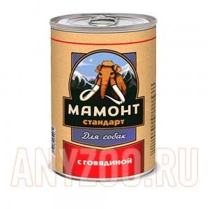 Мамонт Стандарт Говядина консервы для собак жестяная банка
