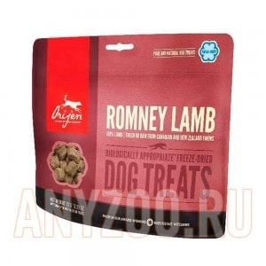 Orijen FD Lamb Dog