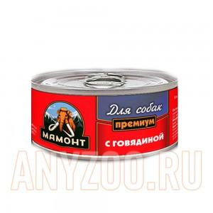 Мамонт Премиум Говядина фарш консервы для собак жестяная банка