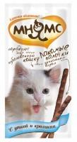 Лакомство Мнямс Лакомые палочки с уткой и кроликом для кошек 5г