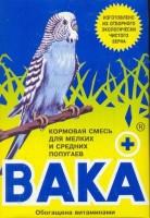 фото Вака Плюс Корм для мелких и средних попугаев (пакет)