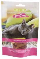фото Титбит 005163 Вяленые лакомства Соломка куриная для кошек