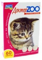 фото Доктор ЗОО Витамины для котят