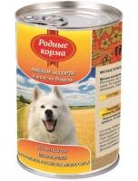 фото Родные корма Консервы для собак Мясное ассорти в желе по Боярски
