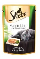 Sheba Appetito