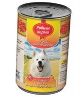фото Родные корма консервы для собак Теленок с рисом по -кубански