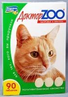 """фото Доктор ЗОО Витамины для кошек """"Здоровье и красота"""""""