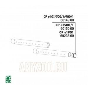 JBL CP e1901 Endcap jet pipe