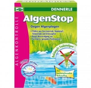 Dennerle Algae Stop