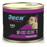 Экси 1 Консервы Премиум для взрослых собак