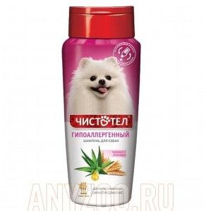Чистотел шампунь для собак гипоалергенный