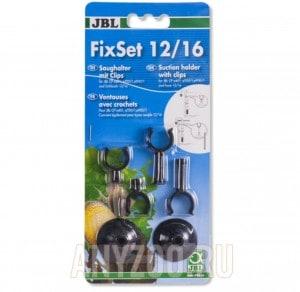 фото JBL FixSet 12/16 (CP e700/900) Набор присосок для крепления шлангов, трубок ля фильтров е700/е900